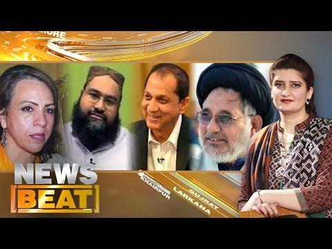News Beat - Paras Jahanzeb - SAMAA TV - 18 Nov 2017