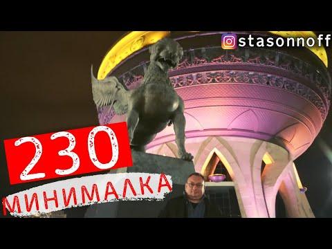 Работа в Яндекс такси в #Казани. #Таксист или турист?/StasOnOff