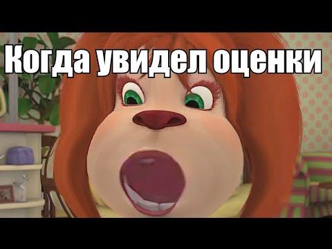 МУД БАРБОСКИНЫ
