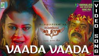Vaada Vaada Video - Ettu Thikkum Para | Samuthirakani | Chandini Tamilarasan | Keera