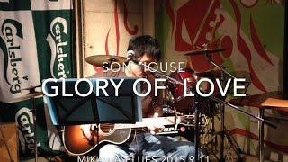 YouTube-Son House- 日付:20150911 出演:MB.Kamy 場所:〒471-0065 愛知...