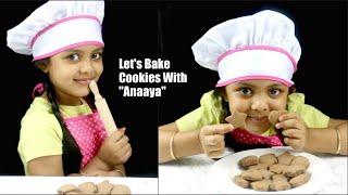 আনায়া নিজেই বানালো তার পছন্দের কুকিজ দেখে নিন | 4-year-old baby bakes cookie | Chocolate Cookies
