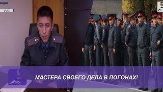 видео: Мастера своего дела в погонах!