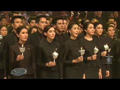 ผู้จัดละคร-ดาราช่อง 3 ร่วมร้องบทเพลงถึงในหลวง ร.๙ บันทึกเทปพิเศษรายการ The superstar ดาวท้าดวล