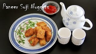 Vegetarian Paneer Nuggets Recipe | Veg Kid's Snacks Recipe And Party Starter Ideas By Shilpi