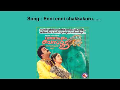 Enni Enni Chakkakuru - Vamanapuram Busroot