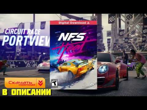 ГДЕ СКАЧАТЬ NEED FOR SPEED HEAT (2020) НФС БЕСПЛАТНО НА ПК! Need For Speed Heat Download Full Game