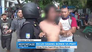 Video Ricuh Sidang Bonek Vs PSHT download MP3, 3GP, MP4, WEBM, AVI, FLV September 2018