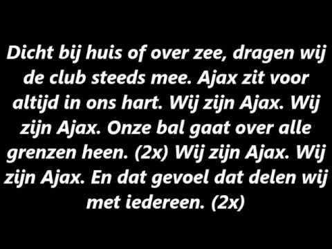 Ajax & Friends   Wij zijn Ajax Lyrics
