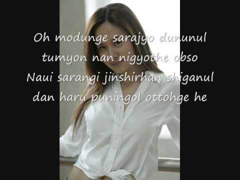 Ivy A Ha with Lyrics