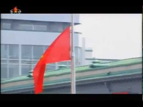 North Korean and Workers' Party of Korea anthems (Parade of 2013)