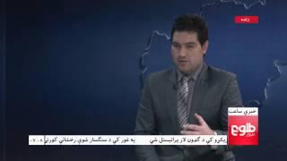 LEMAR News 13 DECEMBER 2015 /۲۱ د لمر خبرونه ۱۳۹۴ د لیندۍ