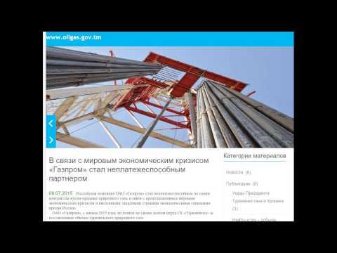 «Газпром» стал неплатежеспособным партнером