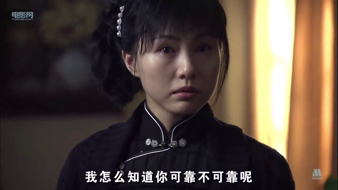 Download the best  film  2016 Actor chinese _ p10