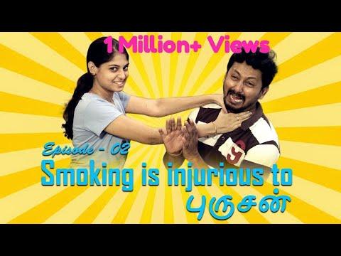Kaal Kattu   Tamil Web Series    Episode - 02   Smoking Is Injurious To Purusan   Black Pasanga