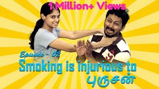 Kaal Kattu | Tamil Web Series  | Episode - 02 | Smoking is Injurious to Purusan | Black Pasanga