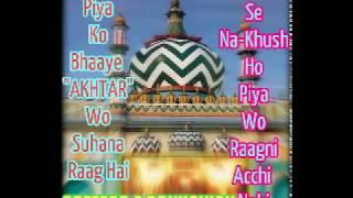 Soorat e Hamid Raza And Maula Salamat Rakhe By Shadab Raza