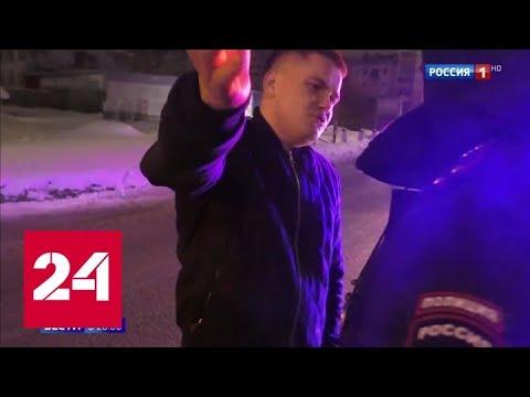 Кировский мажор Фарафонов снова катается пьяный: почему он всегда выходит сухим из воды - Россия 24