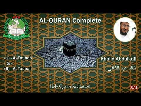 Holy Quran Complete - Khalid Abdulkafi 3/1 خالد عبد الكافي