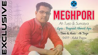 Megh Pori | Meghpori | Ah Turjo | Sumaiya | studio virsion | t…