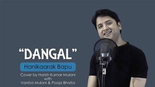 Download Hindi Video Songs - Haanikaarak Bapu - Dangal Cover by Harish Kumar Mulani | Aamir Khan | Pritam |