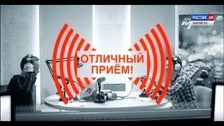 Россия 24. Вести Марий Эл 04 05 2017