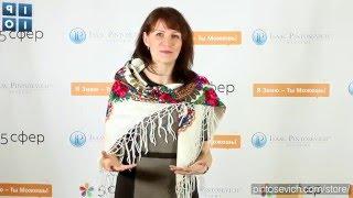 Интернет для бизнес-мам: работа или пожиратель времени? Света Гончарова(Закажи книгу