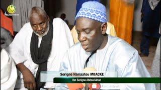 "Serigne de Hamzatou Mbacké ibn Serigne Abdoul Ahad: Hizbut-Tarqiyyah ""matérièlou Serigne Touba guèn"""