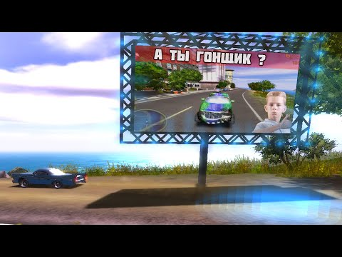скачать игру городской гонщик 2 через торрент - фото 8