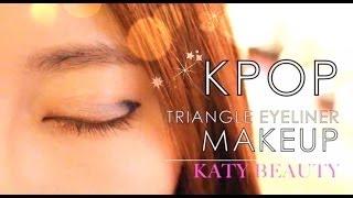 ♥KPOP triangle eyeliner makeup♥韓流三角眼線 Thumbnail