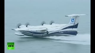 Kudos to 'Kunlong': World's largest amphibious aircraft AG600 completes first water takeoff in China