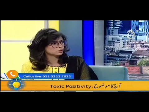 Aaj Pakistan with Sidra Iqbal   TOXIC Positivity   Part-4   Aaj News