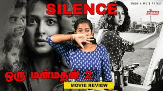 Silence movie review | R Madhavan | Anushka shetty