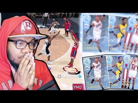 This is INSANE! ALL THE BEST DIAMONDS on ONE TEAM! NBA 2k18 MyTeam Ep.4