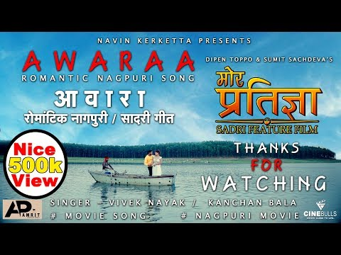Awara || Song || Mor Pratigya || Nagpuri - Sadri Feature Film ||