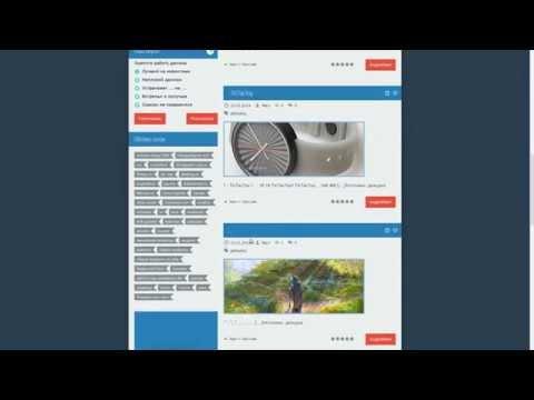 Украинский сайт поддержки - DLE