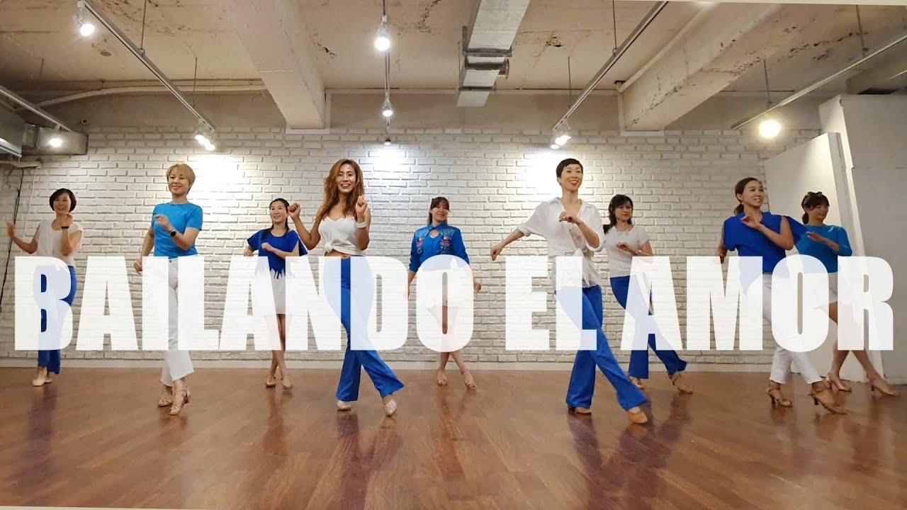Bailando el amor by Min LineDance / Improver level