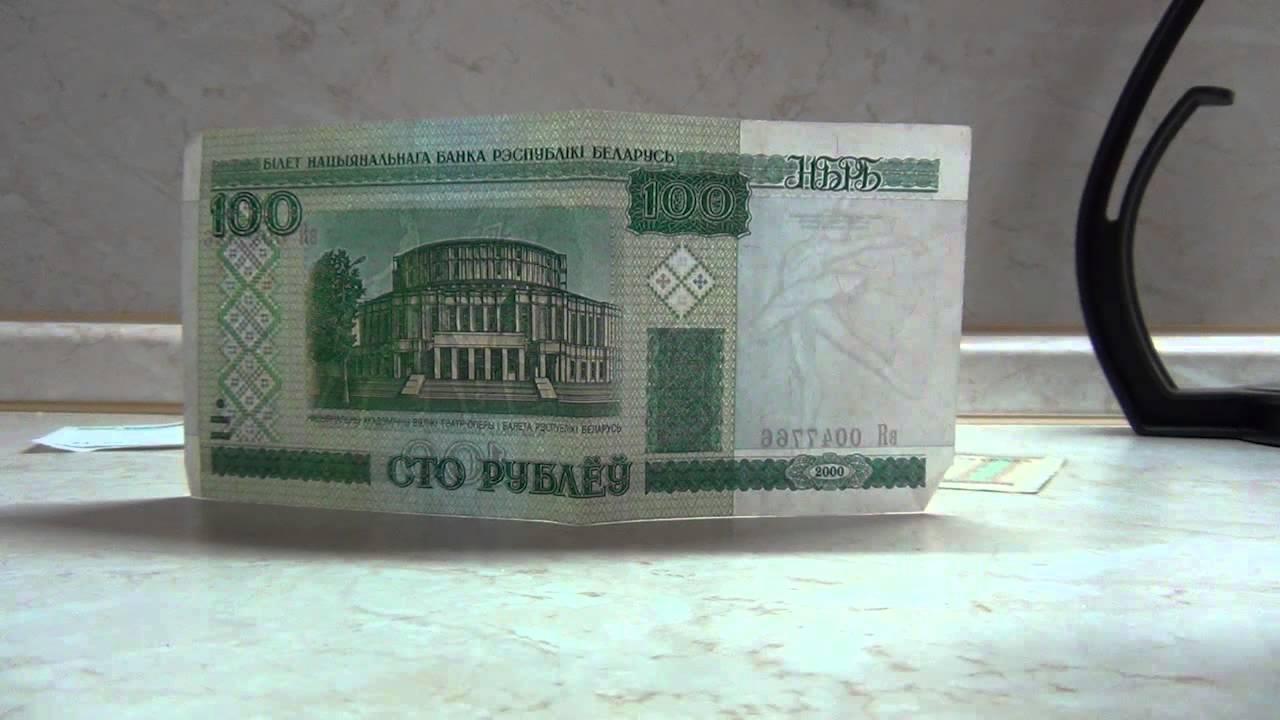 1 белорусский рубль состоит из 100 копеек, однако металлические деньги в. Приобретать телефонные карточки, купить их можно в киосках с печатью.