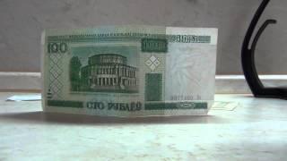 Белорусские рубли, обзор