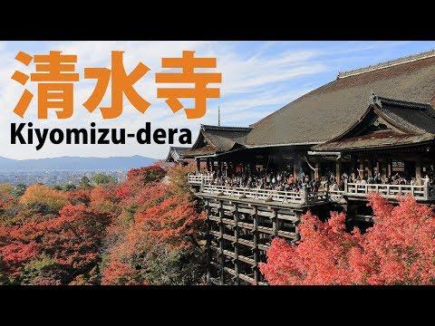 Exploring Kiyomizu-dera - Kyoto, Japan