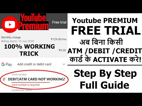 How to Activate YouTube Premium Free Trial without any ATM/Debit/Credit Card   Free 6 Month Premium