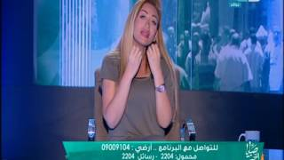 صبايا الخير -  ريهام سعيد تحرج جار الشهيد احمد المنسي على الهواء لسبب غريب جداً !!