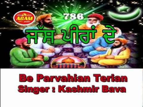 Be Parvahian Terian | Peer Malerkotla | PUNJABI Islamic Jass Song | Kashmir Bava | Official