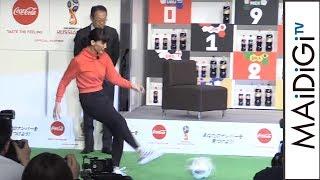 女優の綾瀬はるかさんが4月10日、東京都内で行われた「コカ・コーラ」のFIFA ワールドカップキャンペーンのPRイベントに、サッカー元日本代表監督の岡田武史さんとともに ...