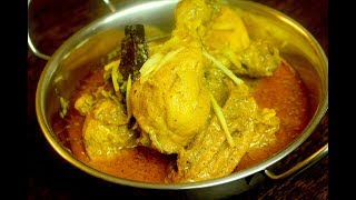 CHICKEN KORMA (SHADIYON WALA) *COOK WITH FAIZA*