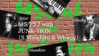 やさしい雨/小田和正カバー  MSクラブwithJUNK-TION(S.Masahiro、Whecky)