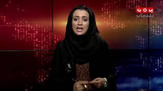 مستقبل الطلاب اليمنين في الخارج الى أين ؟ | حديث المساء