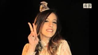 海莎 MATÉRIA ESTELAR TOUR - TEASER