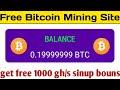 START BITCOIN MINING NOW  New FREE Bitcoin Mining Site ...