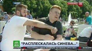 Ляпы и позор ведущих в новостях.